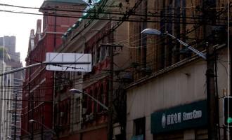上海:从来未曾见过你
