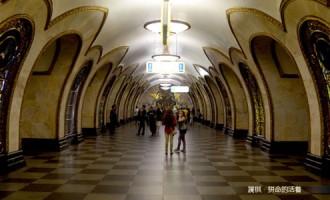 莫斯科地铁:典雅的地下博物馆