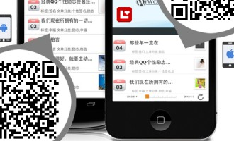 AppCan-WP:WordPress插件定制APP试用报告