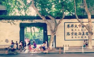 杭州:从风和景明到空城一座