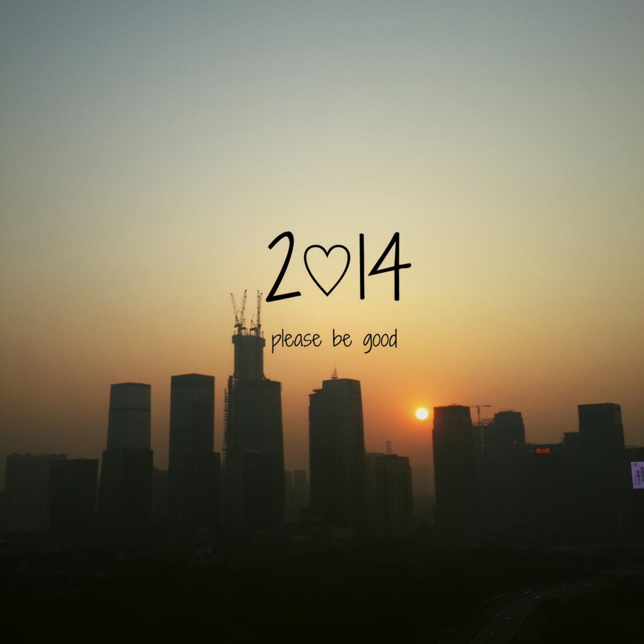 2013深圳最后一个日落