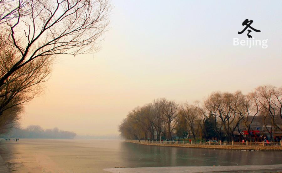 2010年北京初冬后海01