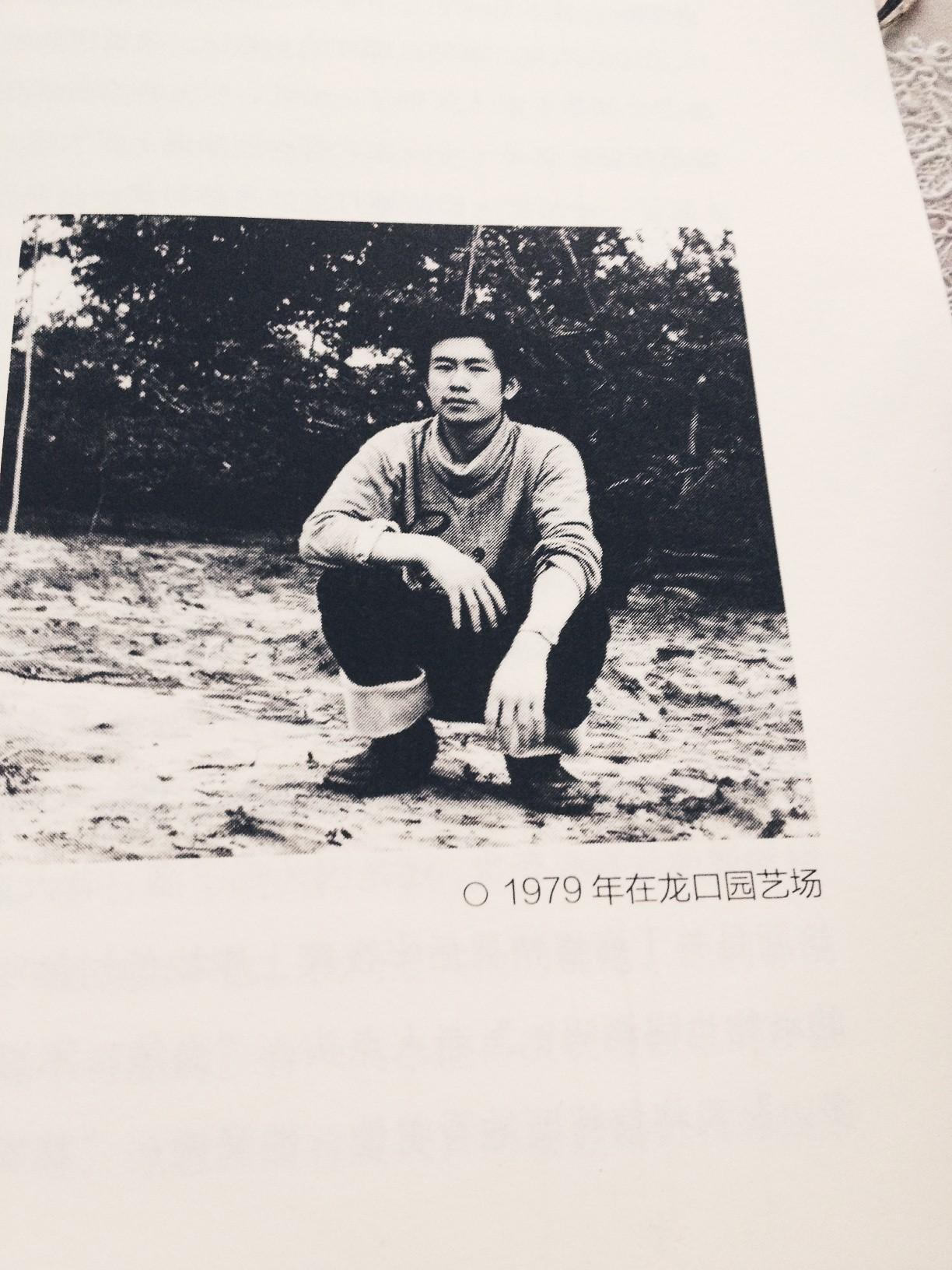 游走:从少年到青年(内页插图)