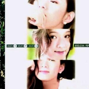 赵咏华:我的爱我的梦我的家