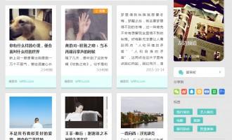 频道纪事:聚合网站「品读」收录