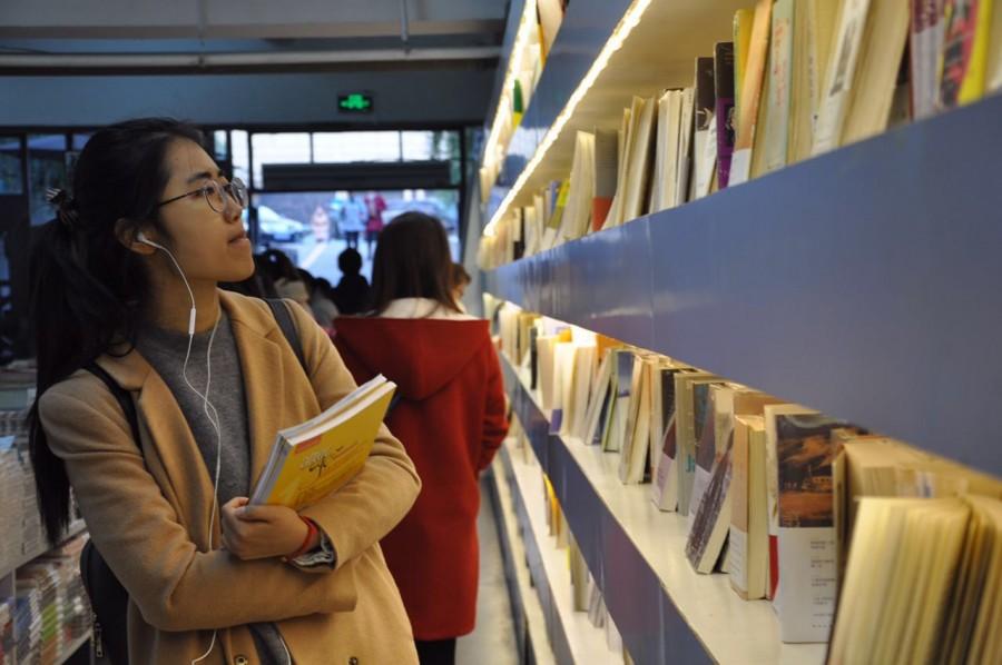 书店不死:先锋书店