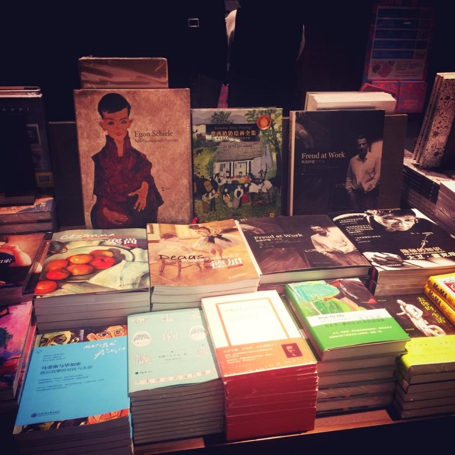 书店不死:诚品苏州