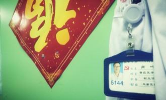 「ICU医生」高叶:人生最美的画面,不过就是长情的陪伴