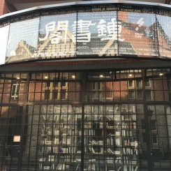 钟书阁「上海·松江」