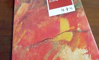 张爱玲-红玫瑰与白玫瑰:所有不近人情的冷,都有空付了的一腔痴情血