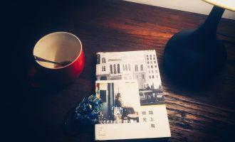 路上有微光:旅行书到底应该贩售什么?