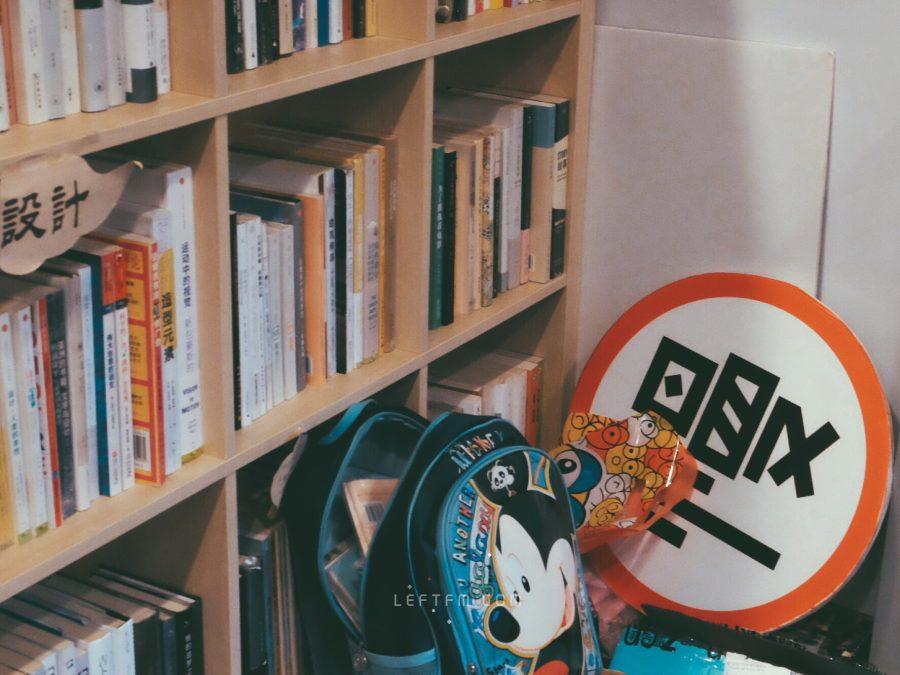 再见慢书房